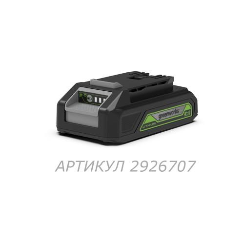 Акумулятор Greenworks G24B2 (2 Ah) без ЗП
